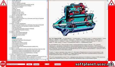 инструкция по эксплуатации рено флюенс 2013